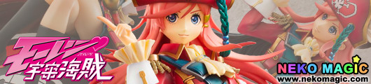 Bodacious Space Pirates: Abyss of Hyperspace – Kato Marika 1/8 PVC figure by Megahouse