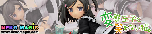 The HENTAI prince and the stony cat. – Tsutsukakushi Tsukiko Nekomimi Maid Ver. 1/7 PVC figure by Griffon Enterprises