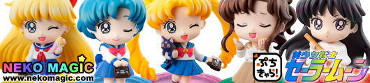Bishojo Senshi Sailor Moon – Sailor Moon Chapter of Petit School Life! Limited Edition Set Petit Chara! series trading figure by Megahouse