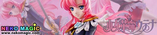 Revolutionary Girl Utena   Tenjou Utena 1/8 PVC figure by Megahouse