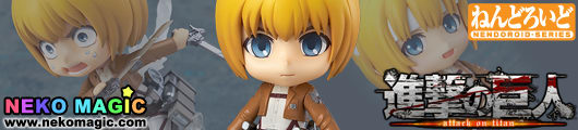 Attack on Titan – Armin Arlert Nendoroid No.435 action figure by Good Smile Company