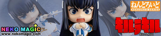 Kill la Kill – Kiryuin Satsuki Nendoroid No.438 action figure by Good Smile Company