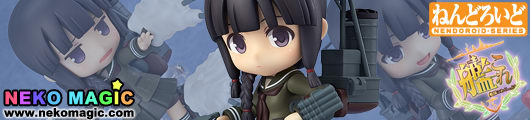 Kantai Collection – Kitakami Nendoroid No.430 action figure by Good Smile Company