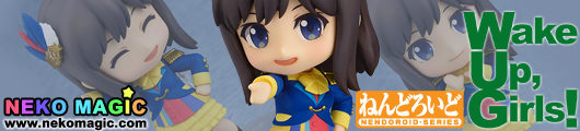 Wake Up, Girls! – Shimada Mayu Nendoroid No.437 action figure by Good Smile Company