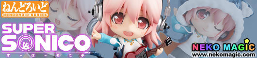 Nitro Super Sonic – Super Sonico Tiger Hoodie Ver. Nendoroid No.252 action figure by Good Smile Company