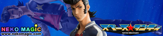 Space Dandy – Dandy 1/8 PVC by Megahouse