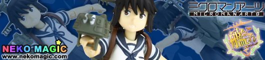 Kantai Collection – Miyuki Microman Arts MA1010 action figure by Takara TOMY A.R.T.S
