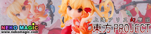 Touhou Project – Flandre Scarlet 1/8 PVC figure by Aquamarine
