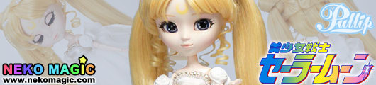 Bishojo Senshi Sailor Moon – Princess Serenity Pullip doll by Groove