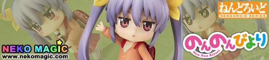 Non Non Biyori – Miyauchi Renge Nendoroid No.445 action figure set by Good Smile Company