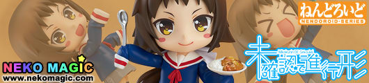 Mikakunin de Shinkoukei – Mitsumine Mashiro Nendoroid No.446 action figure set by Good Smile Company