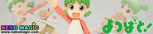 Yotsuba&! – Koiwai Yotsuba Yotsuba&! – Koiwai Yotsuba non scale plastic kit by Kotobukiya by Kotobukiya