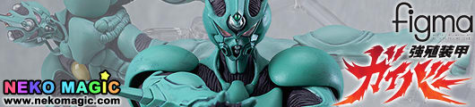 Guyver: The Bioboosted Armorl – Guyver I figma 238 action figure by Max Factory