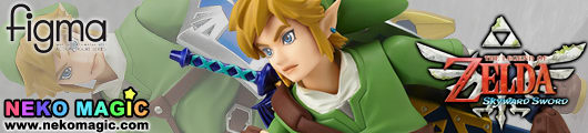 The Legend of Zelda: Skyward Sword – Link 153 action figure by Max Factory