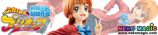 Futari wa Precure   Misumi Nagisa by Megahouse World Uniform Operation 1/10 PVC figure by Megahouse