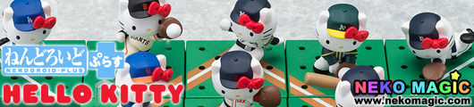 Hello Kitty   Nendoroid Plus Baseball Hello Kitty trading figure by Your Event JAPAN , INC.