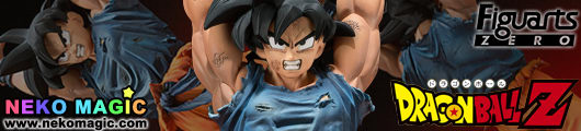 Dragon Ball Z – Son Goku Spirit Bomb Figuarts Zero non scale PVC figure by Bandai