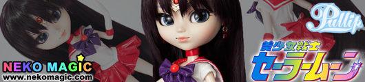 Bishojo Senshi Sailor Moon – Sailor Mars Pullip doll by Groove