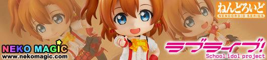 Love Live! – Kosaka Honoka Nendoroid No.450 action figure by Good Smile Company