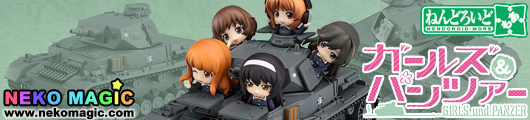Girls und Panzer   Panzer IV Ausf. D Nendoroid More non scale model tank by Good Smile Company
