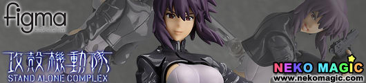 Ghost in the Shell: Stand Alone Complex – Kusanagi Motoko S.A.C.Ver. figma 237 action figure by Max Factory