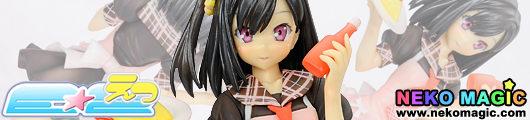 Original character of Kantoku – Shizuku 1/8 PVC figure by Mediation