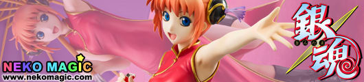 Gintama – Kagura Ver. China 1/8 PVC by Megahouse