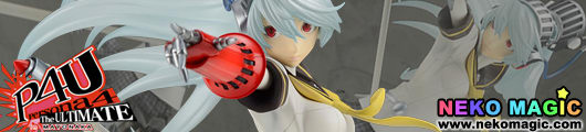 Persona 4: The Ultimate in Mayonaka Arena – Labrys 1/8 PVC figure by Alter