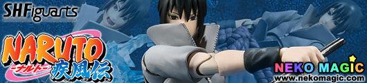 Naruto – Uchiha Sasuke S.H.Figuarts non scale action figure by Bandai