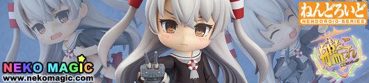 Kantai Collection – Amatsukaze Nendoroid No.459 action figure by Good Smile Company