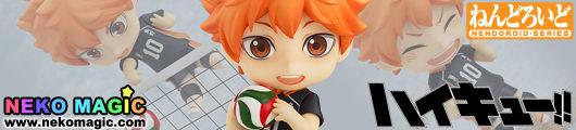 Haikyu!! – Hinata Shoyo Nendoroid No.461 action figure by Good Smile Company
