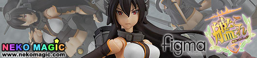 Kantai Collection – Nagato figma 232 action figure by Max Factory