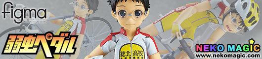 Yowamushi Pedal – Onoda Sakamichi figma 238 action figure by Max Factory