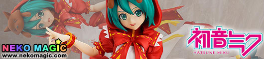 Hatsune Miku  Project DIVA  2nd – Hatsune Miku Mikuzukin 1/7 PVC figure by Max Factory