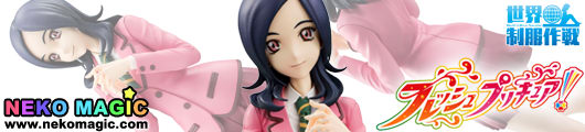 Fresh Precure! – Higashi Setsuna World Uniform Operation 1/10 PVC figure by Megahouse