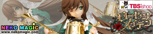 Rozen Maiden – Suiseiseki Watering Can Gold Plated Ver. non scale PVC figure by WAVE