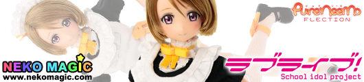Love Live! – Koizumi Hanayo PureNeemo Character Series No.085 1/6 doll by AZONE