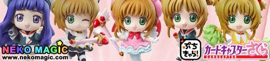 Cardcaptor Sakura – Cardcaptor Sakura Fuuin Kaijyo Ver. Petit Chara! series trading figure by Megahouse