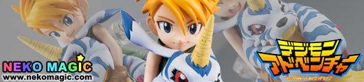 Digimon Adventure – Ishida Yamato & Gabumon 1/8 PVC figure by Megahouse
