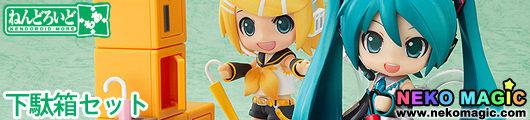Nendoroid More: CUBE 02 Shoe Locker by Play Future
