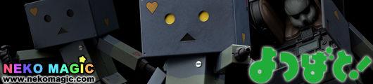Yotsuba&! – Ma.K.Danboard #005 S.A.F.S. LOVE Limited Edition non scale action figure set by Sen ti nel