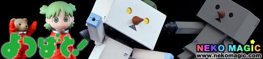 Yotsuba&! – Ma.K.Danboard #005 with Yotsuba/Snowman Limited Edition non scale action figure set by Sen ti nel