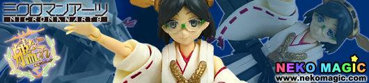 Kantai Collection – Kirishima Microman Arts MA1012 action figure by Takara TOMY A.R.T.S