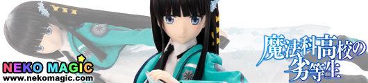 Mahoka Koko no Rettosei – Shiba Miyuki Hybrid Active Figure No.040 1/3 doll by AZONE
