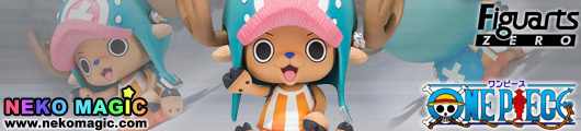 One Piece – Tony Tony Chopper How are you? You bastard Ver. Figuarts Zero non scale PVC figure by Bandai