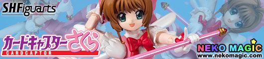 Cardcaptor Sakura – Kinomoto Sakura S.H.Figuarts non scale action figure by Bandai