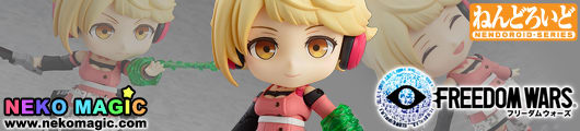 Freedom Wars – Beatrice Lily Anastasi Nendoroid No.474 action figure by Good Smile Company