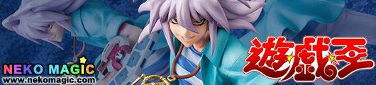 Yu Gi Oh! Duel Monsters – Yami Bakura 1/7 PVC figure by Kotobukiya