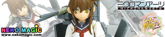 Kantai Collection – Inazuma Microman Arts MA1016 action figure by Takara TOMY A.R.T.S