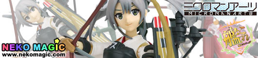 Kantai Collection – Zuikaku Microman Arts MA1018 action figure by Takara TOMY A.R.T.S